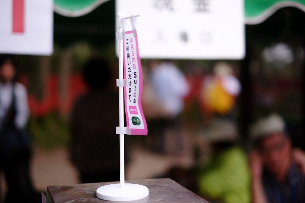 140923-higanbana-14.jpg